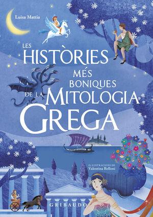 HISTÒRIES MÉS BONIQUES DE LA MITOLOGIA GREGA, LES