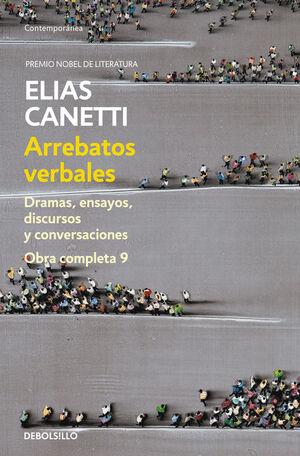 ARREBATOS VERBALES